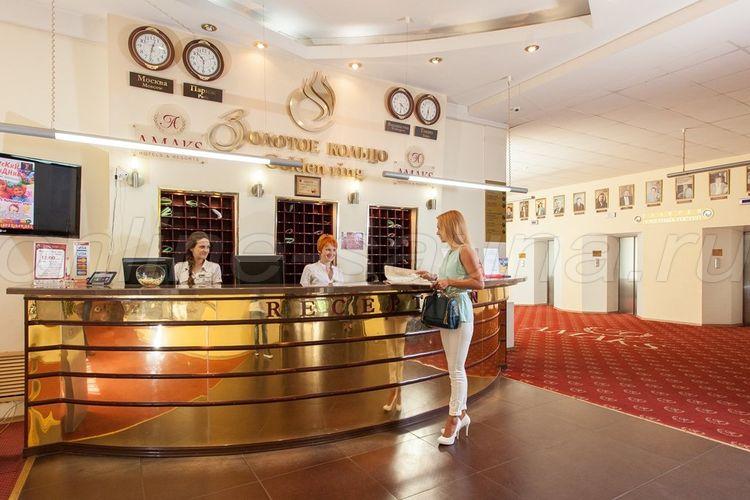 АМАКС Золотое кольцо, гостинично-развлекательный комплекс